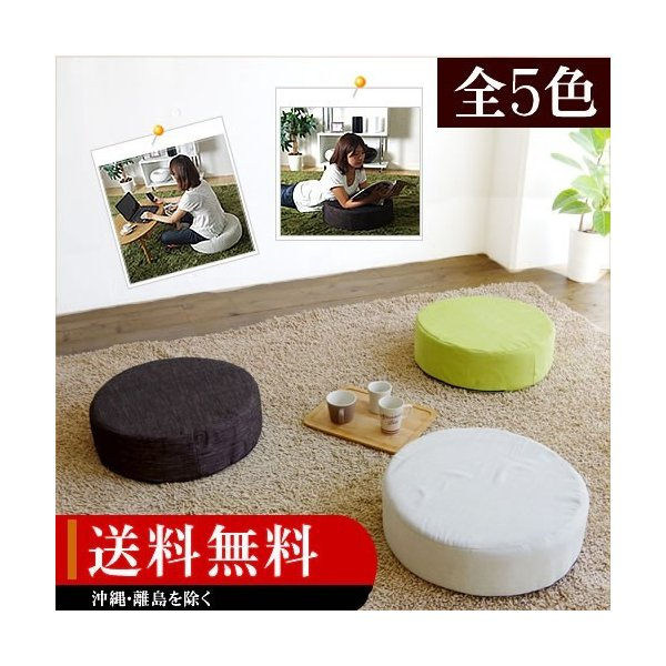 低反発クッション グリーン 座布団 クッション 低反発 リビング 丸型 北欧 カフェ シンプル 006|k-style
