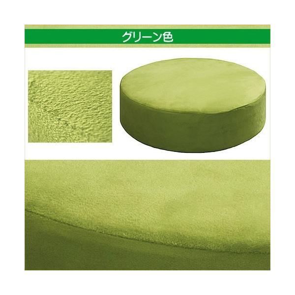 低反発クッション グリーン 座布団 クッション 低反発 リビング 丸型 北欧 カフェ シンプル 006|k-style|04