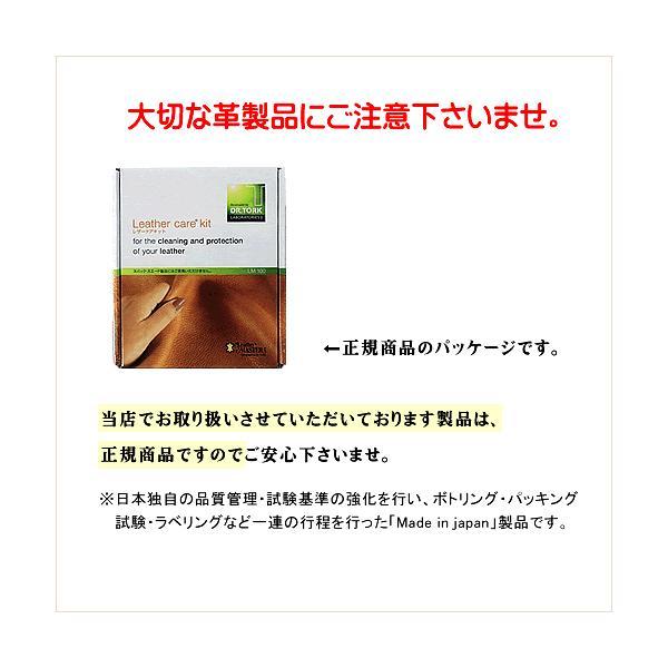 レザーマスター 150 レザー ケア クリーム 正規品 leather master 革 クリーナー お手入れ|k-style|06