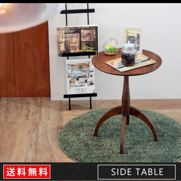 サイドテーブル ウォールナット 007 カフェ テーブル 北欧 風 おしゃれ 丸 高さ60cm cafe かっこいい 円形 木製テーブル 完成品 送料無料|k-style