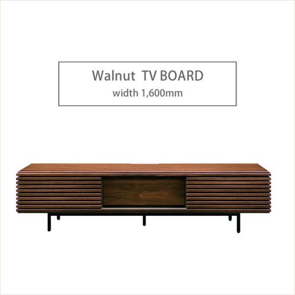 テレビボード 011 ウォールナット 幅160cm テレビ台 木製 無垢 完成品 ローボード ブラウン スチール モダン カフェ TVボード 引き出し|k-style|02