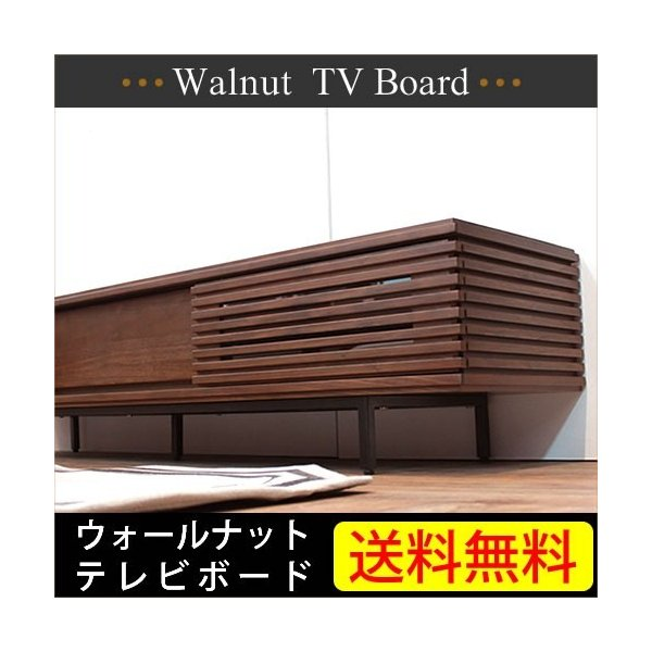 テレビボード 011 ウォールナット 幅160cm テレビ台 木製 無垢 完成品 ローボード ブラウン スチール モダン カフェ TVボード 引き出し|k-style|03