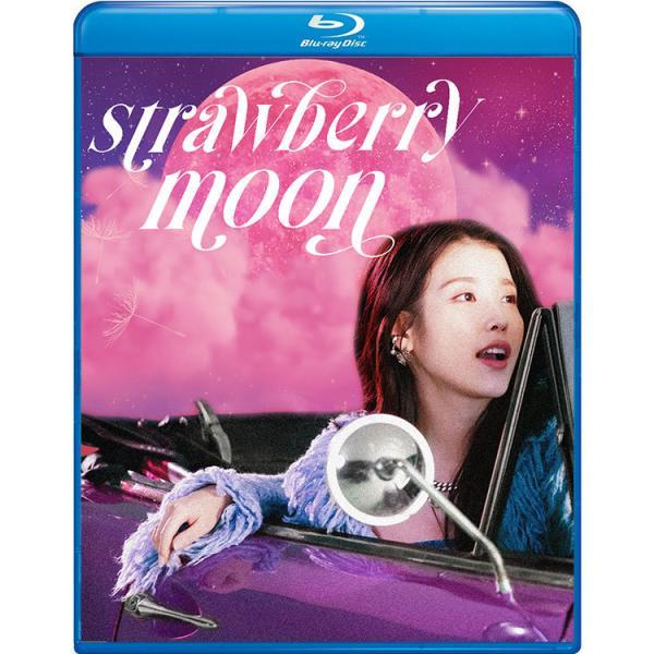 Blu-ray/ IU 2020 COLLECTION★Blueming Above The Time Love Poem/ IU アイユ ブルーレイ