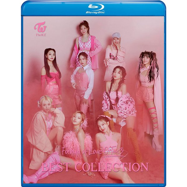 Blu-ray/ TWICE 2020 BEST COLLECTION★MORE&MORE/ トゥワイス ブルーレイ ナヨン ジョンヨン モモ サナ ジヒョ ミナ ダヒョン チェヨン ツウィ
