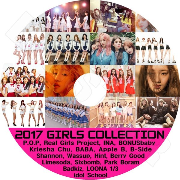 K-POP DVD/2017 GIRL`S COLLECTION/P.O.P real Girls Project Ina BABA Apple B Wassup idol School.. KPOP DVD|k-styleshop
