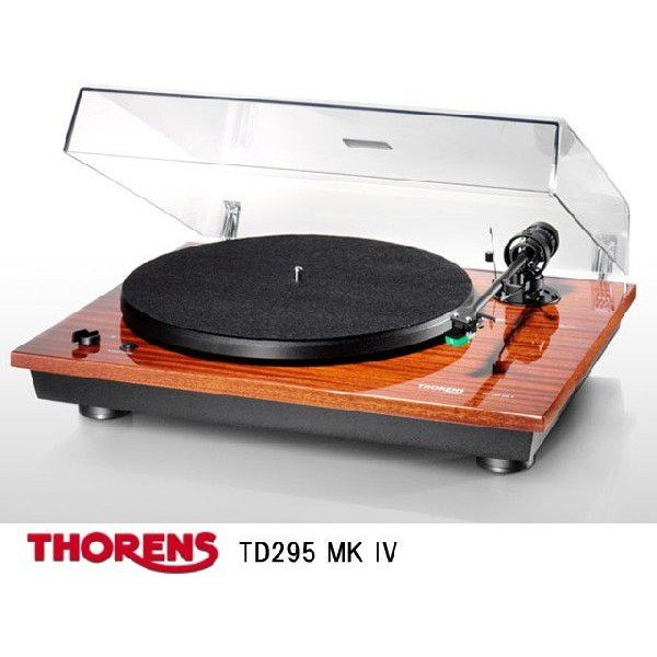 """スイスの老舗レコードプレーヤーメーカー〝Thorens""""をお薦めします。"""