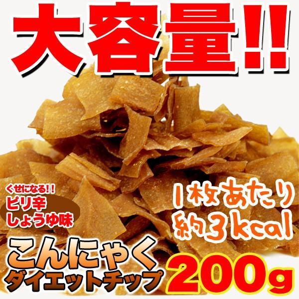 おやつ無添加ダイエット食品乾燥ダイエットヘルシースイーツこんにゃく低カロリースイーツ325099