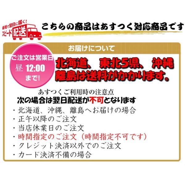 【自家栽培米100%】最高品質!コシヒカリ/29年度滋賀県産/10Kgx1/新米/無洗米|k2farm|02