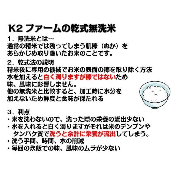 【自家栽培米100%】最高品質!コシヒカリ/29年度滋賀県産/10Kgx1/新米/無洗米|k2farm|03