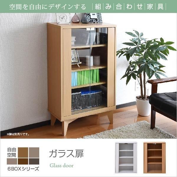 ガラスキャビネット 6BOX リビングキャビネット 木製キャビネット 飾り棚 リビング収納 本棚 にもなる 棚 ラック サイドキャビネット 幅 60 cm 高さ90|k3-furniture