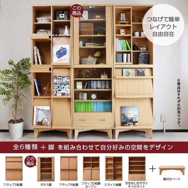 ガラスキャビネット 6BOX リビングキャビネット 木製キャビネット 飾り棚 リビング収納 本棚 にもなる 棚 ラック サイドキャビネット 幅 60 cm 高さ90|k3-furniture|02