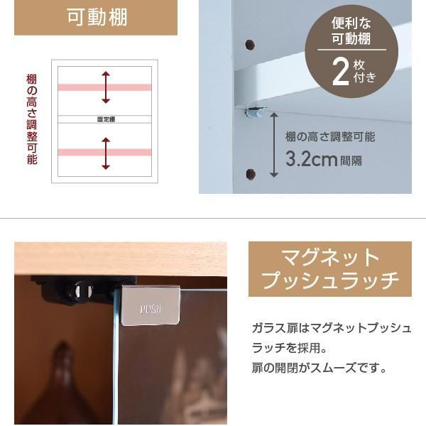 ガラスキャビネット 6BOX リビングキャビネット 木製キャビネット 飾り棚 リビング収納 本棚 にもなる 棚 ラック サイドキャビネット 幅 60 cm 高さ90|k3-furniture|04