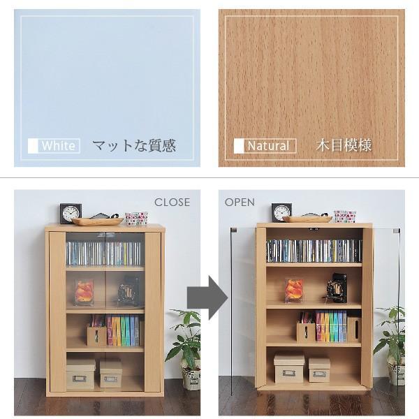 ガラスキャビネット 6BOX リビングキャビネット 木製キャビネット 飾り棚 リビング収納 本棚 にもなる 棚 ラック サイドキャビネット 幅 60 cm 高さ90|k3-furniture|05