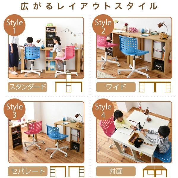 ツインデスク シンプル 学習机 セット 単体使用可能 ランドセルラック 付き 学習デスク 学習机 子供 机 デスク 子供の机 勉強机 勉強デスクリビングデスク k3-furniture 02