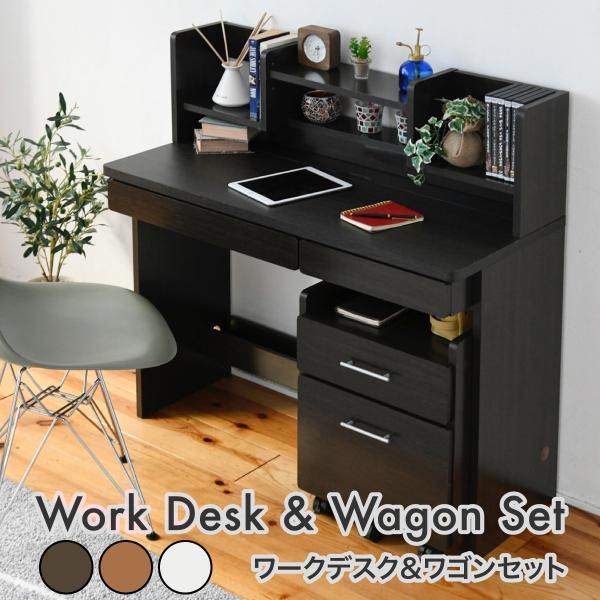 デスク 棚付き ワゴン セット ブラウン ブックシェルフ 付き 幅100 収納 勉強机 デスク 机 子ども 学習机 キャスター付き チェスト|k3-furniture