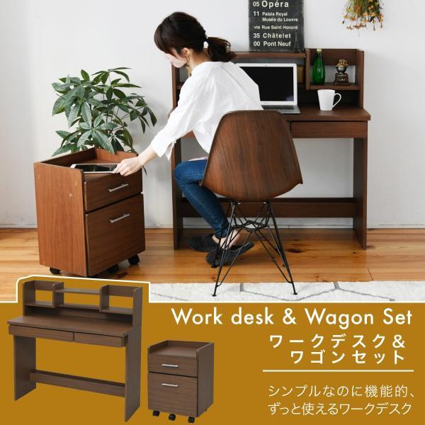 デスク 棚付き ワゴン セット ブラウン ブックシェルフ 付き 幅100 収納 勉強机 デスク 机 子ども 学習机 キャスター付き チェスト|k3-furniture|02