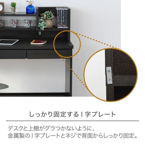 デスク 棚付き ワゴン セット ブラウン ブックシェルフ 付き 幅100 収納 勉強机 デスク 机 子ども 学習机 キャスター付き チェスト|k3-furniture|15
