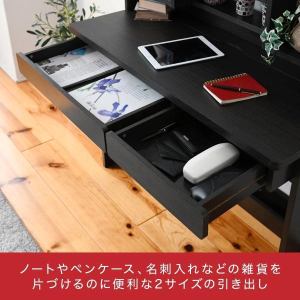 デスク 棚付き ワゴン セット ブラウン ブックシェルフ 付き 幅100 収納 勉強机 デスク 机 子ども 学習机 キャスター付き チェスト|k3-furniture|16