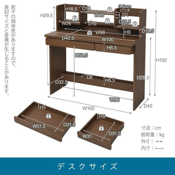 デスク 棚付き ワゴン セット ブラウン ブックシェルフ 付き 幅100 収納 勉強机 デスク 机 子ども 学習机 キャスター付き チェスト|k3-furniture|06