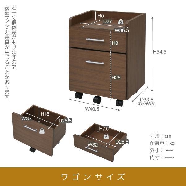 デスク 棚付き ワゴン セット ブラウン ブックシェルフ 付き 幅100 収納 勉強机 デスク 机 子ども 学習机 キャスター付き チェスト|k3-furniture|07