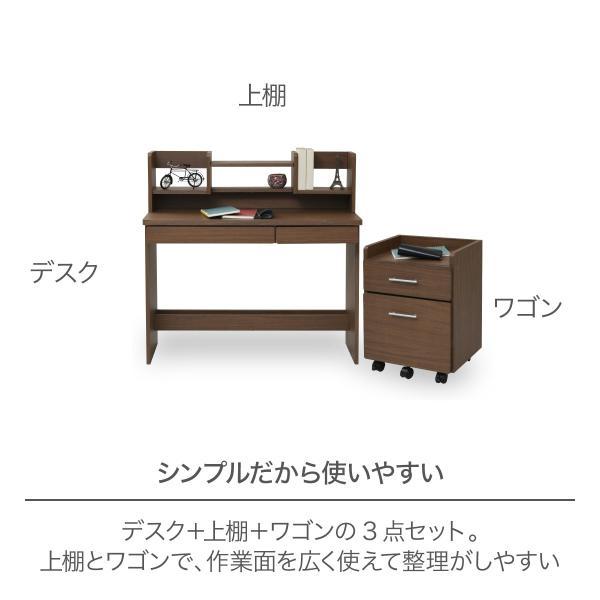デスク 棚付き ワゴン セット ブラウン ブックシェルフ 付き 幅100 収納 勉強机 デスク 机 子ども 学習机 キャスター付き チェスト|k3-furniture|08