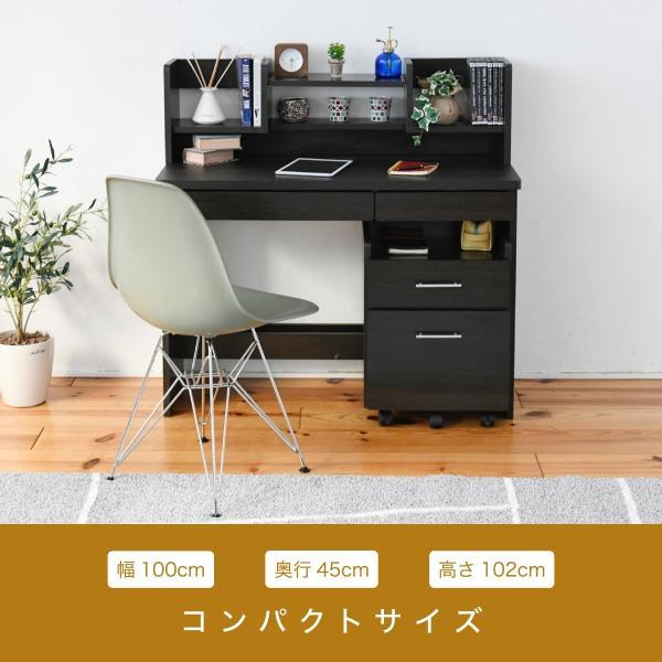 デスク 棚付き ワゴン セット ブラウン ブックシェルフ 付き 幅100 収納 勉強机 デスク 机 子ども 学習机 キャスター付き チェスト|k3-furniture|09