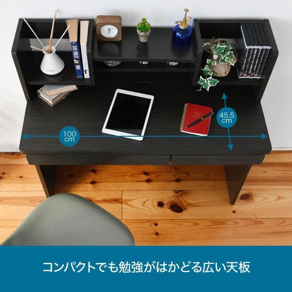 デスク 棚付き ワゴン セット ブラウン ブックシェルフ 付き 幅100 収納 勉強机 デスク 机 子ども 学習机 キャスター付き チェスト|k3-furniture|10
