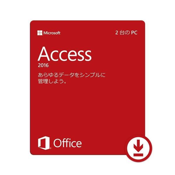 Microsoft ACCESS2016