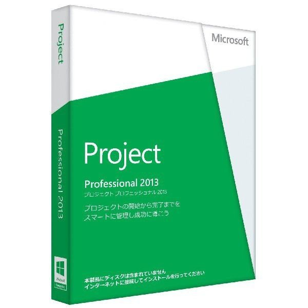 Microsoft Project2013