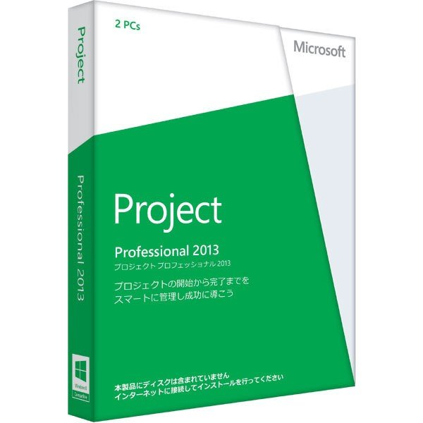 Project2013