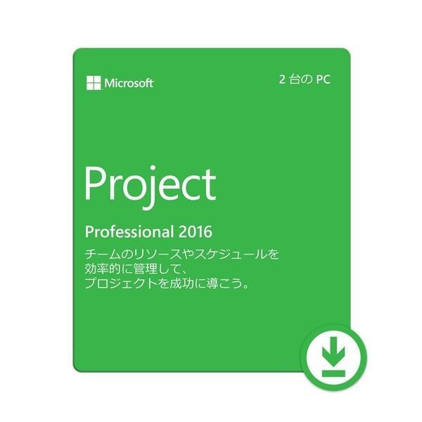 Microsoft Project2016
