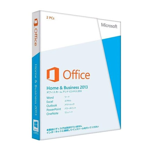 office2013 Business