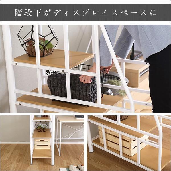 ロフトベッド 階段 シングル 宮付き 高さ調節可 パイプベッド シングルベッド 省スペース 前階段付きロフトベッド 【HL】YOG|ka-decor|12
