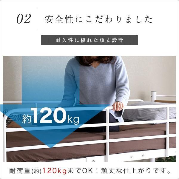 ロフトベッド 階段 シングル 宮付き 高さ調節可 パイプベッド シングルベッド 省スペース 前階段付きロフトベッド 【HL】YOG|ka-decor|13