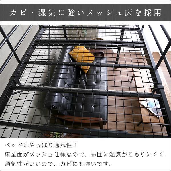 ロフトベッド 階段 シングル 宮付き 高さ調節可 パイプベッド シングルベッド 省スペース 前階段付きロフトベッド 【HL】YOG|ka-decor|15