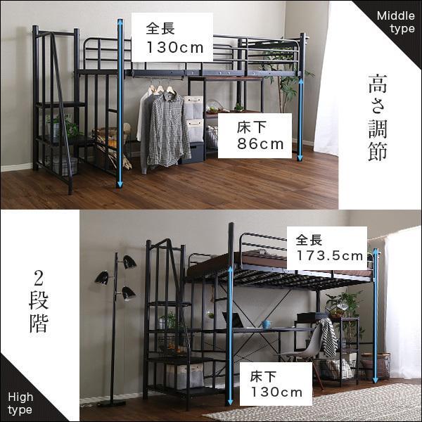 ロフトベッド 階段 シングル 宮付き 高さ調節可 パイプベッド シングルベッド 省スペース 前階段付きロフトベッド 【HL】YOG|ka-decor|16