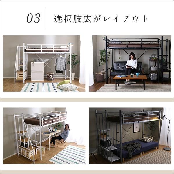 ロフトベッド 階段 シングル 宮付き 高さ調節可 パイプベッド シングルベッド 省スペース 前階段付きロフトベッド 【HL】YOG|ka-decor|18