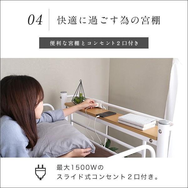 ロフトベッド 階段 シングル 宮付き 高さ調節可 パイプベッド シングルベッド 省スペース 前階段付きロフトベッド 【HL】YOG|ka-decor|19