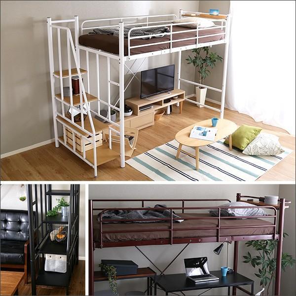 ロフトベッド 階段 シングル 宮付き 高さ調節可 パイプベッド シングルベッド 省スペース 前階段付きロフトベッド 【HL】YOG|ka-decor|20
