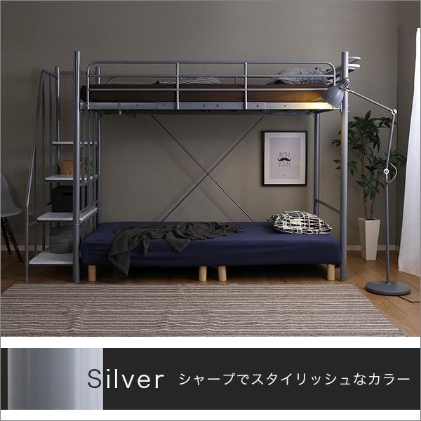 ロフトベッド 階段 シングル 宮付き 高さ調節可 パイプベッド シングルベッド 省スペース 前階段付きロフトベッド 【HL】YOG|ka-decor|04