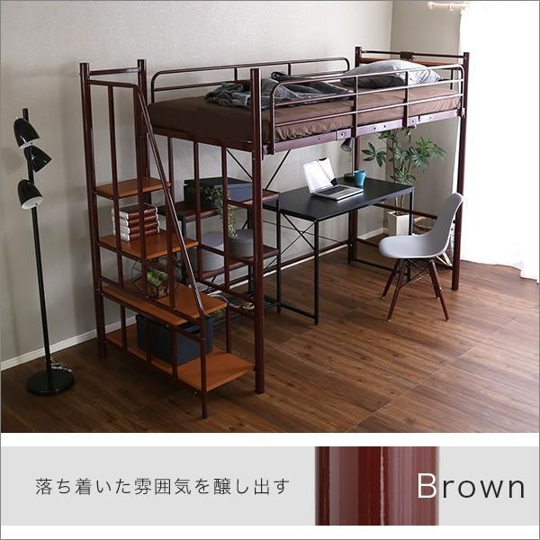 ロフトベッド 階段 シングル 宮付き 高さ調節可 パイプベッド シングルベッド 省スペース 前階段付きロフトベッド 【HL】YOG|ka-decor|05