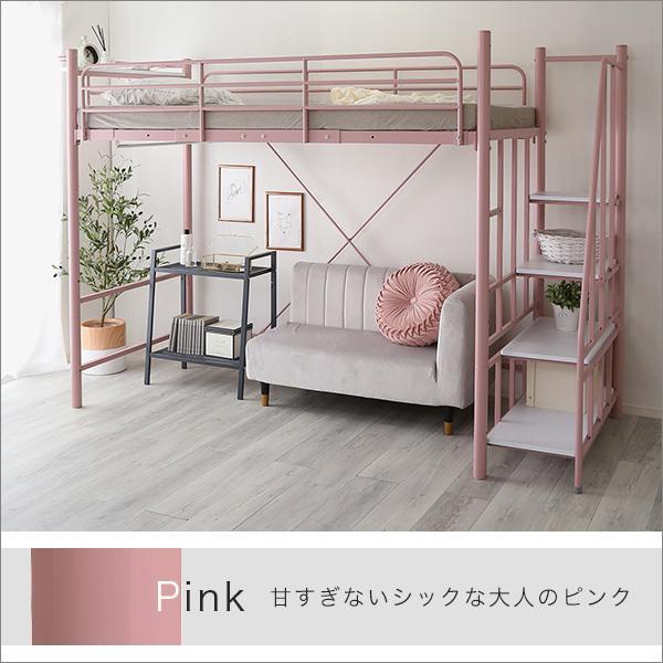 ロフトベッド 階段 シングル 宮付き 高さ調節可 パイプベッド シングルベッド 省スペース 前階段付きロフトベッド 【HL】YOG|ka-decor|06