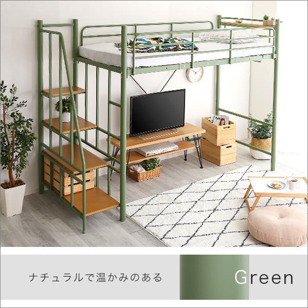 ロフトベッド 階段 シングル 宮付き 高さ調節可 パイプベッド シングルベッド 省スペース 前階段付きロフトベッド 【HL】YOG|ka-decor|07