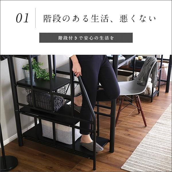 ロフトベッド 階段 シングル 宮付き 高さ調節可 パイプベッド シングルベッド 省スペース 前階段付きロフトベッド 【HL】YOG|ka-decor|10