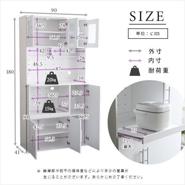 食器棚 鏡面 レンジ台 レンジボード キッチン 開き戸 キッチンボード 幅90  YOG|ka-grande|03
