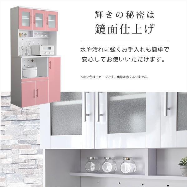 食器棚 鏡面 レンジ台 レンジボード キッチン 開き戸 キッチンボード 幅90  YOG|ka-grande|04