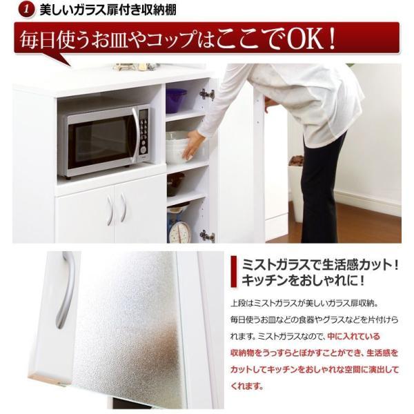 食器棚 収納 おしゃれ レンジ台 YOG ka-grande 05