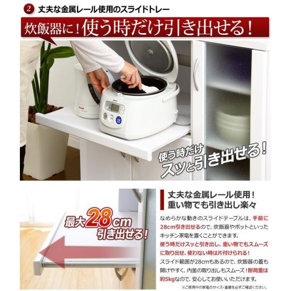 食器棚 収納 おしゃれ レンジ台 YOG ka-grande 06