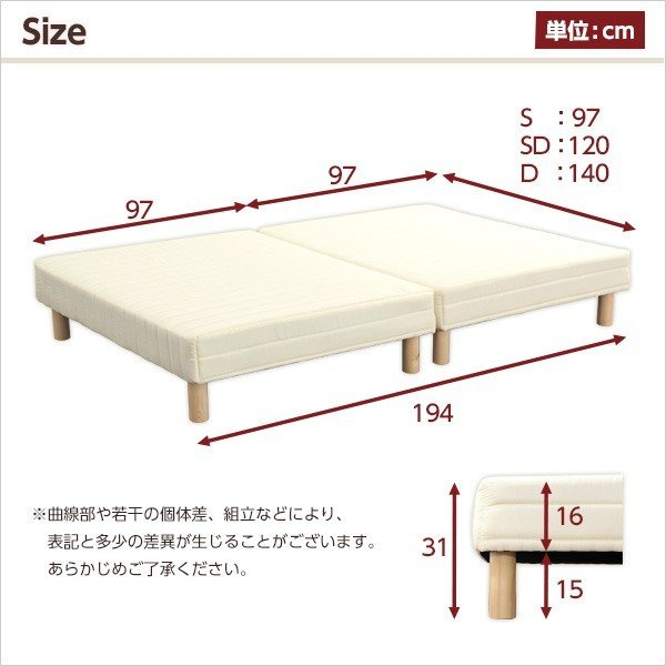 ベッド 脚付きマットレス シングルベッド ベット ローベッド 分割 脚付マットレスベッド ボンネルコイル YOG|ka-grande|03