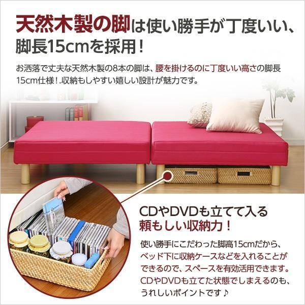 ベッド 脚付きマットレス セミダブル ベッド ベット ローベッド 分割 脚付マットレスベッド ボンネルコイル YOG|ka-grande|06